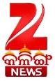 Zee Kalinga News 2016 small