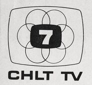 CHLT-TV print logo 1968