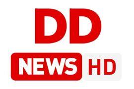 DD News HD