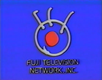 Fuji TV8 (1986)