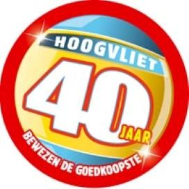 hoogvliet 40 jaar Hoogvliet   Logopedia   FANDOM powered by Wikia hoogvliet 40 jaar