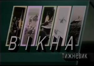 Vikna (1994)