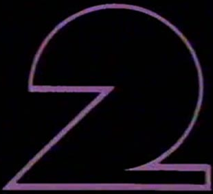 File:BRT TV2 1982 logo.png