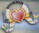 Sailor Moon Greek Logo