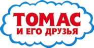 ThomasandFriendsRussianLogo