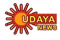 Udaya News