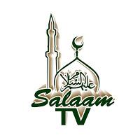 Salaam TV PH logo