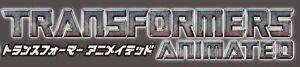 TransformersAnimatedJapLogo01