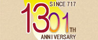Anniversaryrary