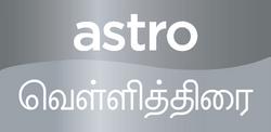 Astro Vellithirai (2D)