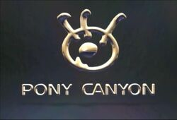 Pony Canyon Video logo 1996