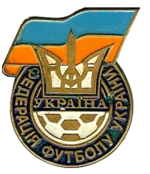 Ukraine Football Federation 1992 logo 2