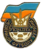 Ukraine Football Federation 1992 logo 2