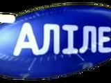 Galileo (Ukraine)