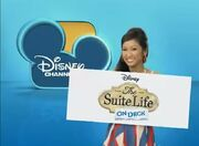 DC Logo (2012) The Suite Life On Deck