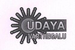 Udaya Varthegalu
