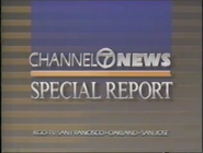 KGO News 1991 Special Report