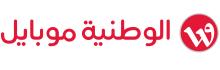 Wataniya Mobile Arabic