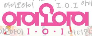 I.O.I Chrysalis logo
