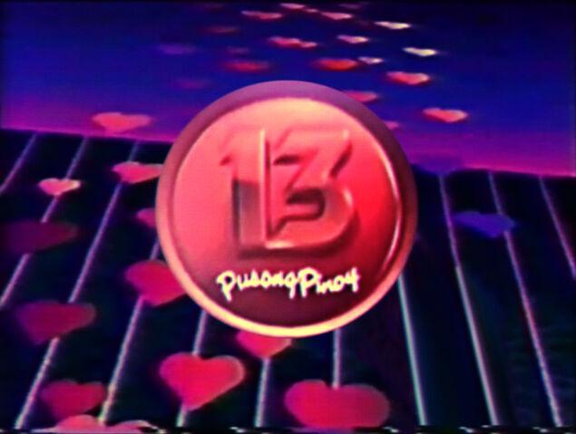 File:IBC 1989-1990 Pusong Pinoy Pusong Trese.JPG