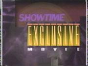 Sho-1990-exclusivemovie1