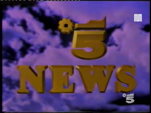 Canale 5 News 1987