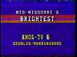 KMOS TV 1985