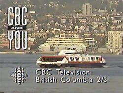 CBC British Columbia 1992