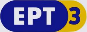 ERT3 variant logo