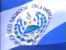 El Salvador Government F 1992