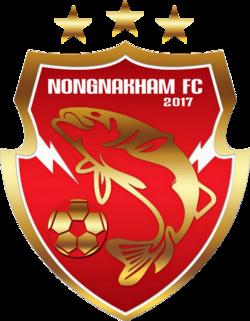 Nongnakham FC 2017