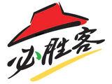 Pizza Hut (China)
