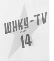 WHKYTV