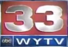 WYTV 2007
