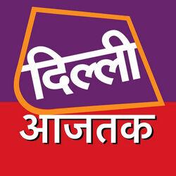 Dilli Aaj Tak