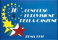 ESC 1991 logo