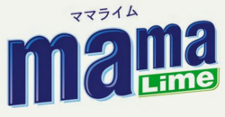 Mama lime