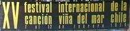 Viña 1974