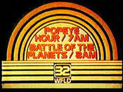 32popeyebattleplanets