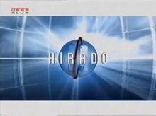 Híradó 2004
