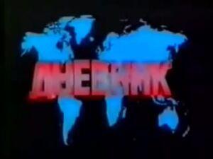 Tvbl dnevnik 1992