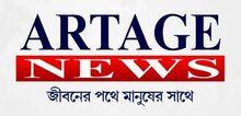 Artage News 2