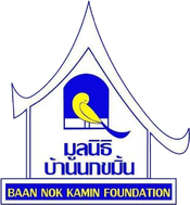 Bannokkamin Foundation logo