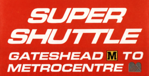GAN SuperShuttle X66 logo 1989