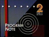 WJBK Program Note 1989