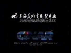 Cinar-LandOfChalkDrawings