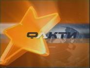 Faktyictv2002