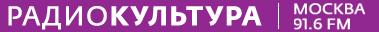 Radio-kultura-new-logo-2017
