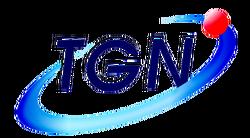 TGN 2009