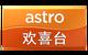 Astro Hua Hee Dai (2015)